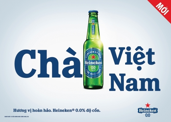 heineken 00 now available in vietnam great taste with zero alcohol