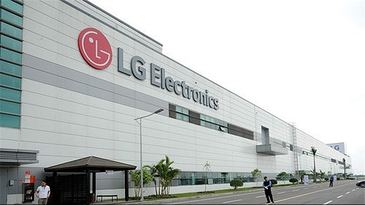 lg electronics to build additional rd centre in vietnam