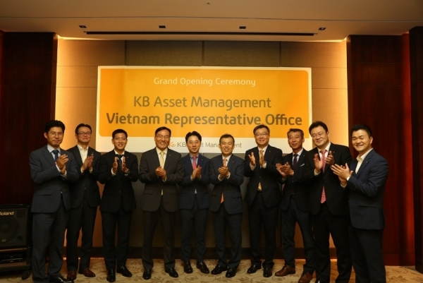 kb asset management launches representative office in vietnam