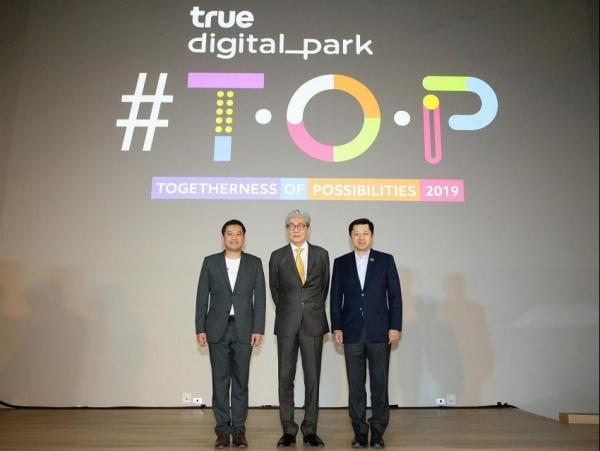 true digital park opens as largest digital innovation hub in sea
