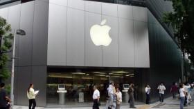 Apple Vietnam requests exemption from customs procedures