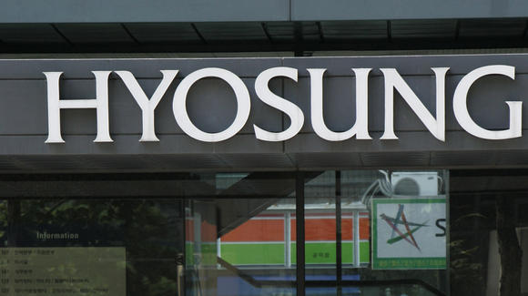 hyosung gearing up to kick off 12 billion polypropylene manufacturing project