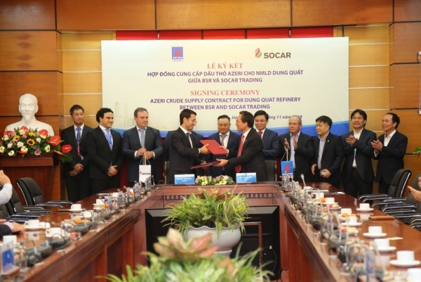 socar trading becomes crude oil supplier of dung quat refinery
