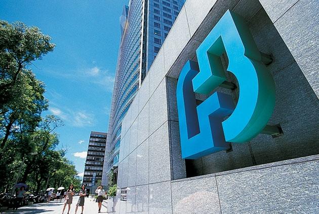 fubon financial group launches fubon ftse vietnam fund