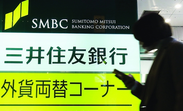 japanese giant sumitomo mitsui financial group halts lending to new coal fired power plants