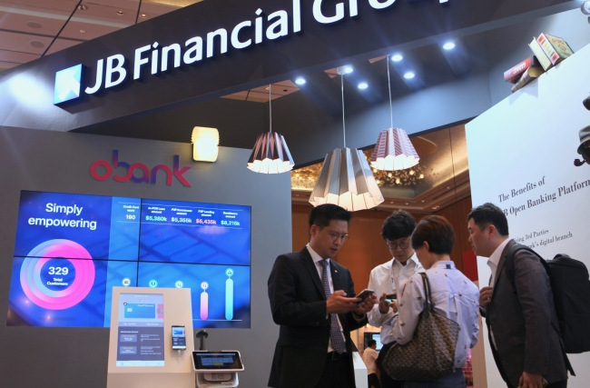 south korean jb financial boosts presence in vietnam via jb vietnam securities