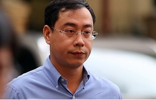 bsr deputy general director arrested for bsr and oceanbank links