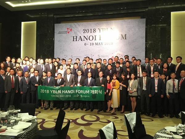 overseas entrepreneurs from south korea eye opportunities in vietnam