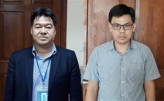 bsr chairman arrested in relation to oceanbank trials