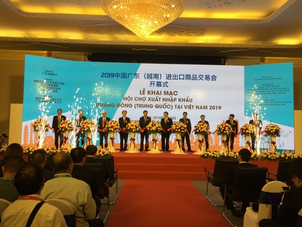 very first guangdong china export import fair held in vietnam