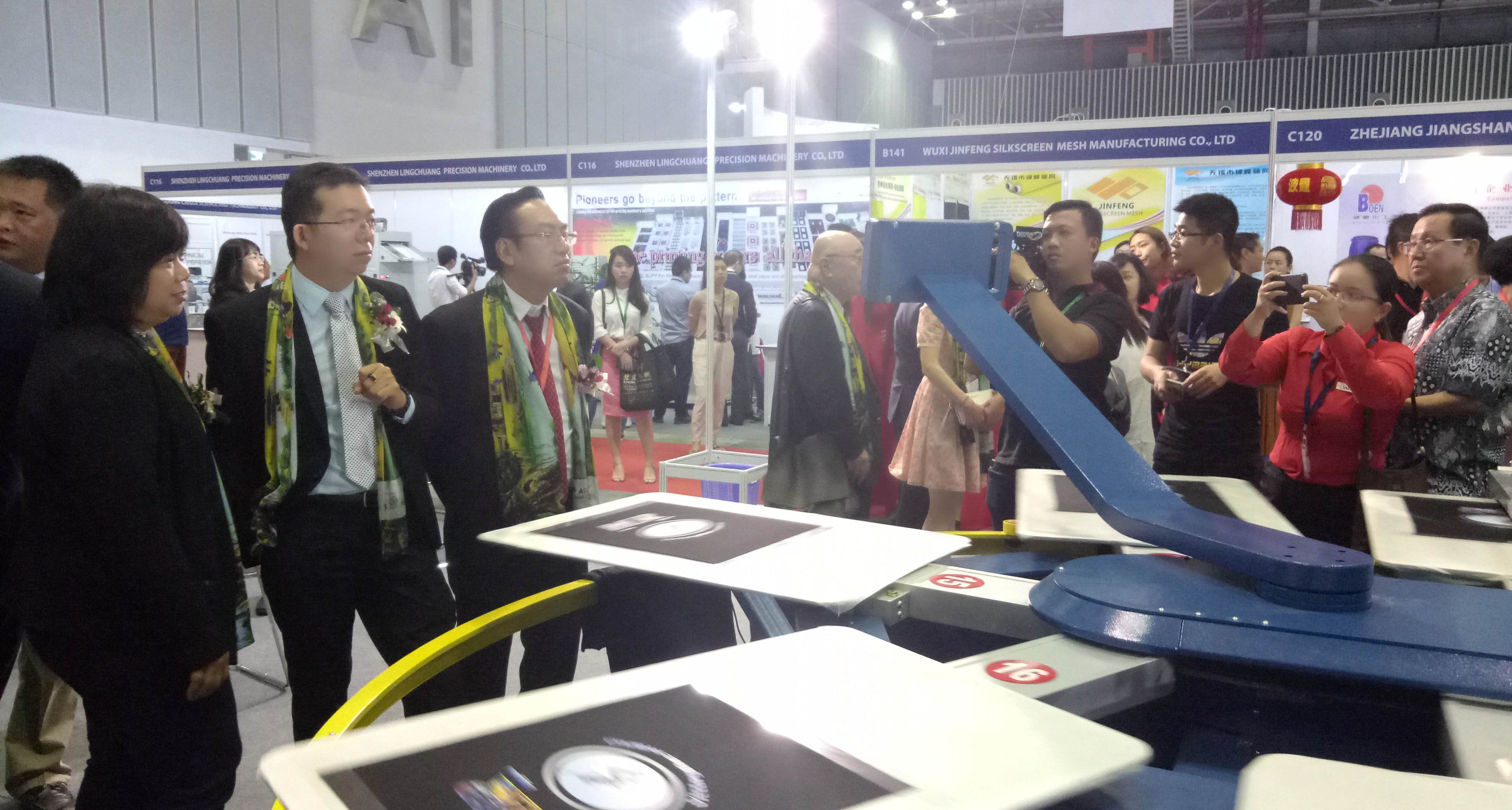 International expo to promote digital printing in Vietnam