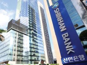 korean investors contest vietnamese consumer finance