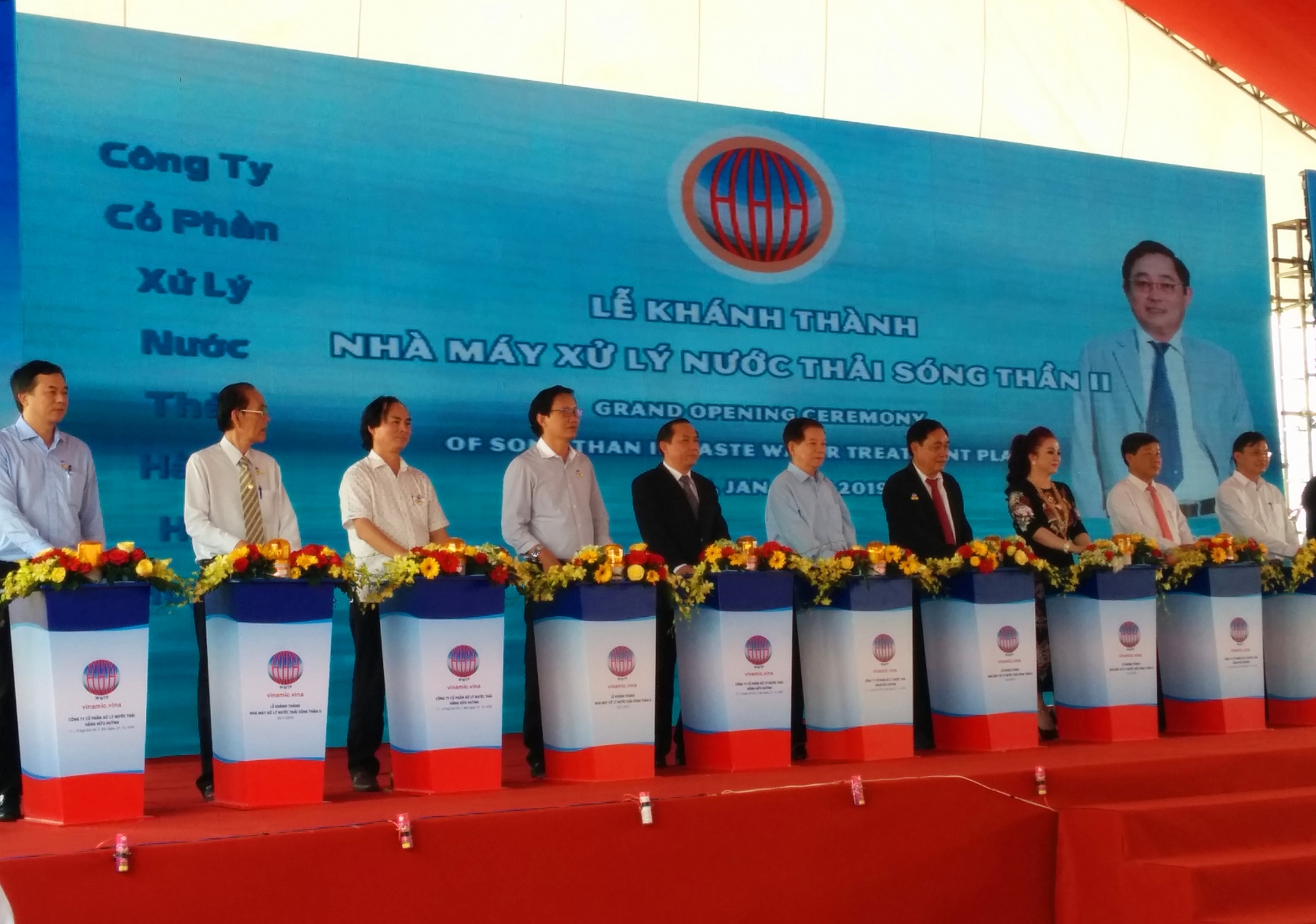 grand opening of song than ii wastewater treatment plant in binh duong