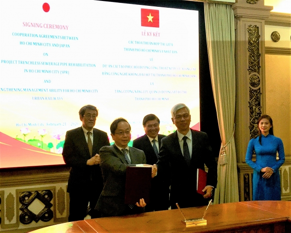 jica supports trenchless sewerage pipe rehabilitation in ho chi minh city