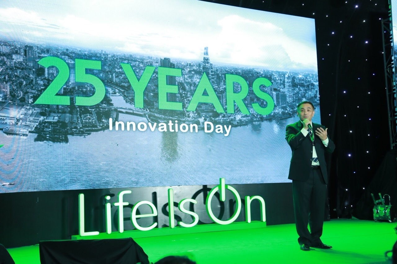 schneider electric celebrates 25th anniversary with innovation day