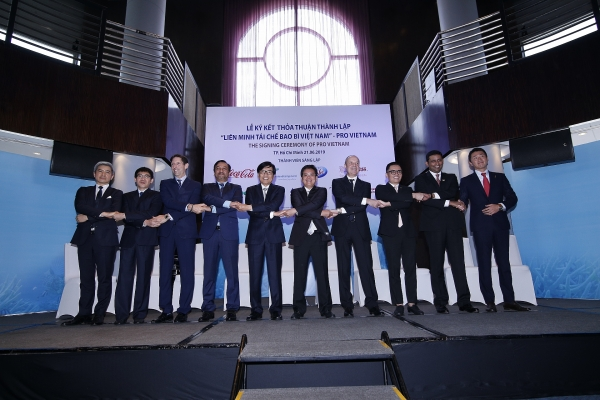 nine companies join hands to set up a packaging recycling alliance in vietnam