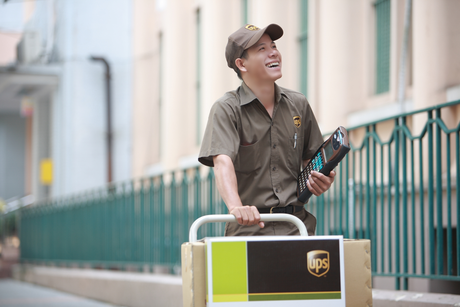 industry 40 to be game changer for ups vietnam