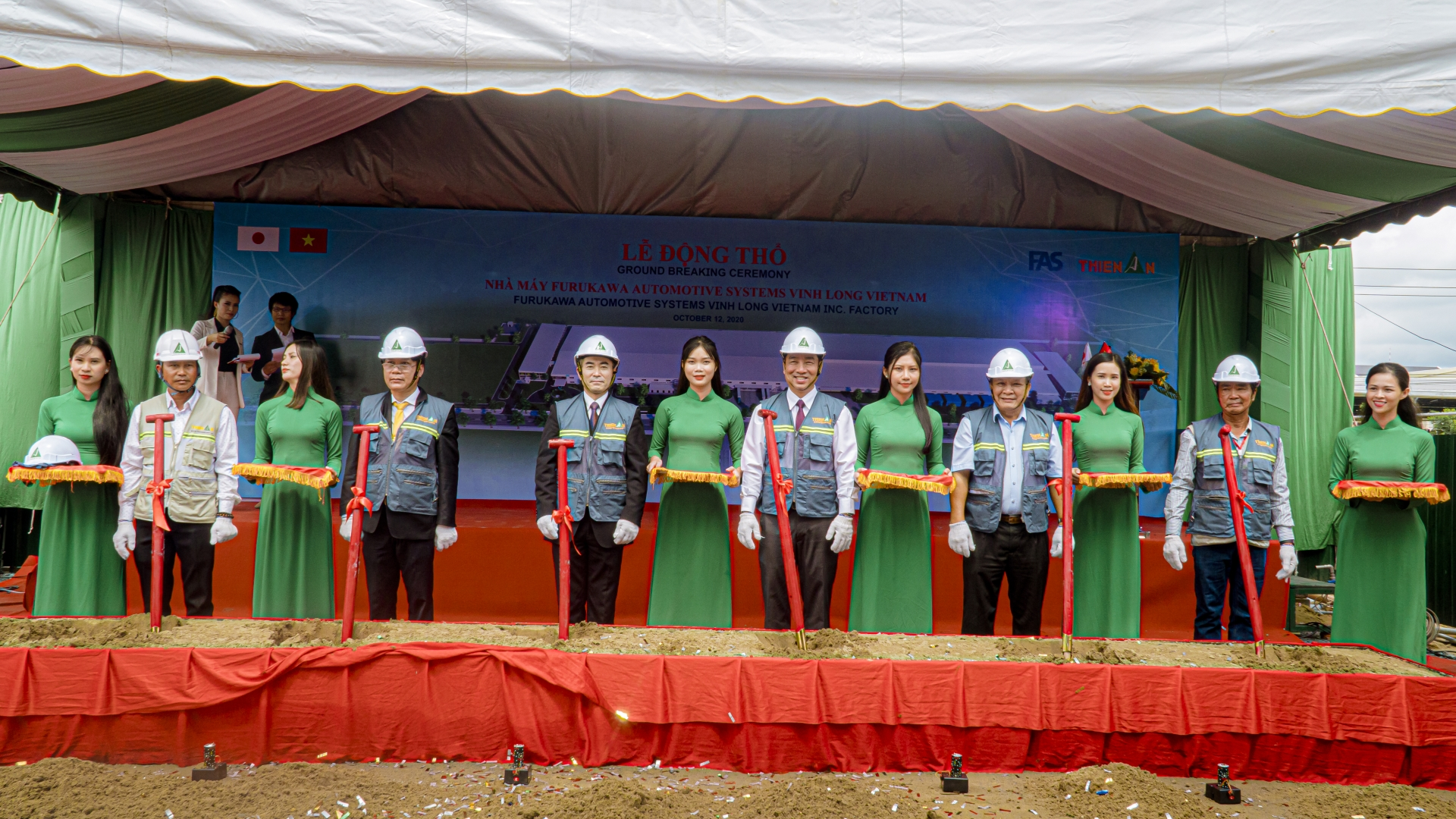 furukawa automotive systems inc and db general contractor thien an corp start construction of components factory in vinh long