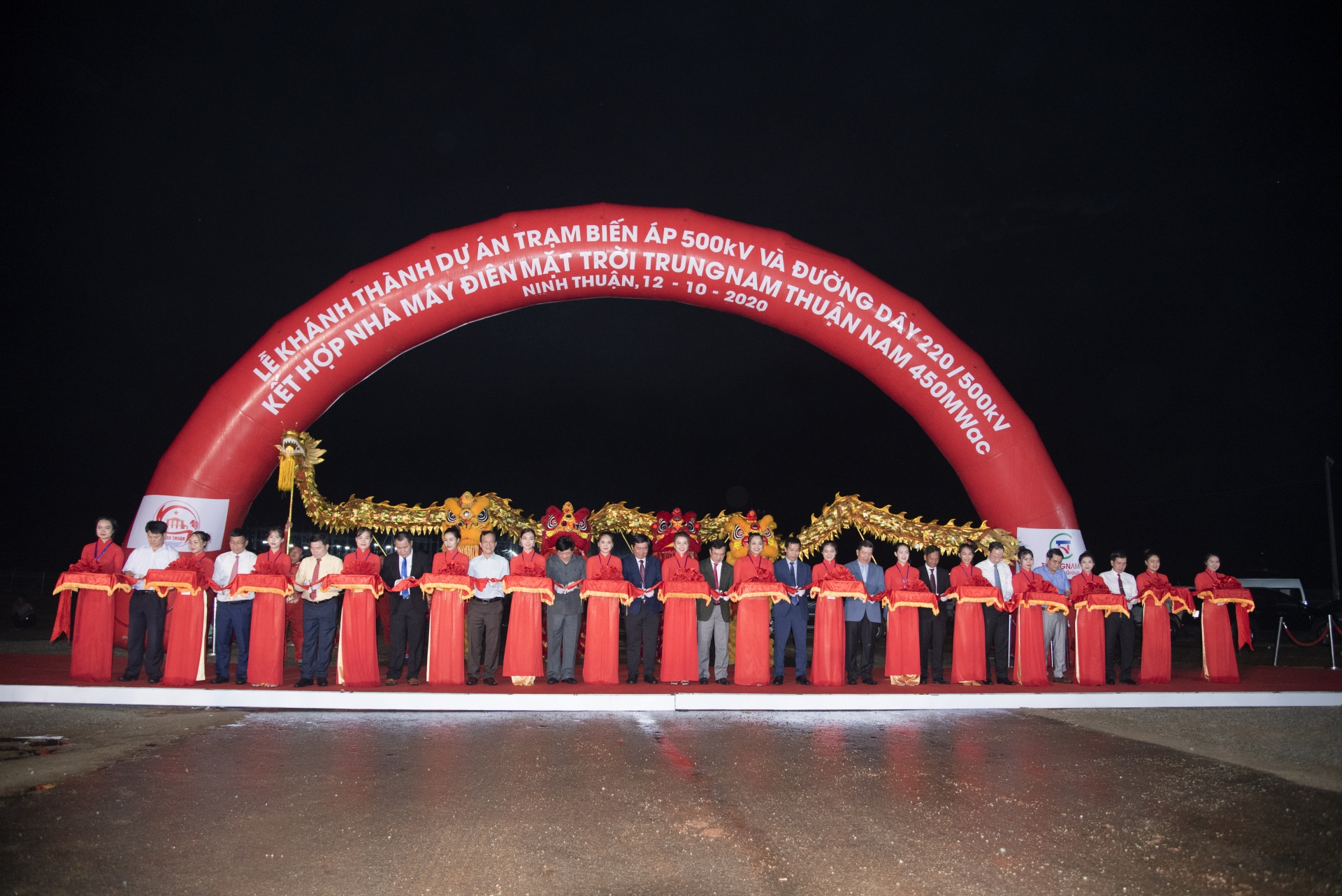 trung nam kicks off vietnams largest solar farm project
