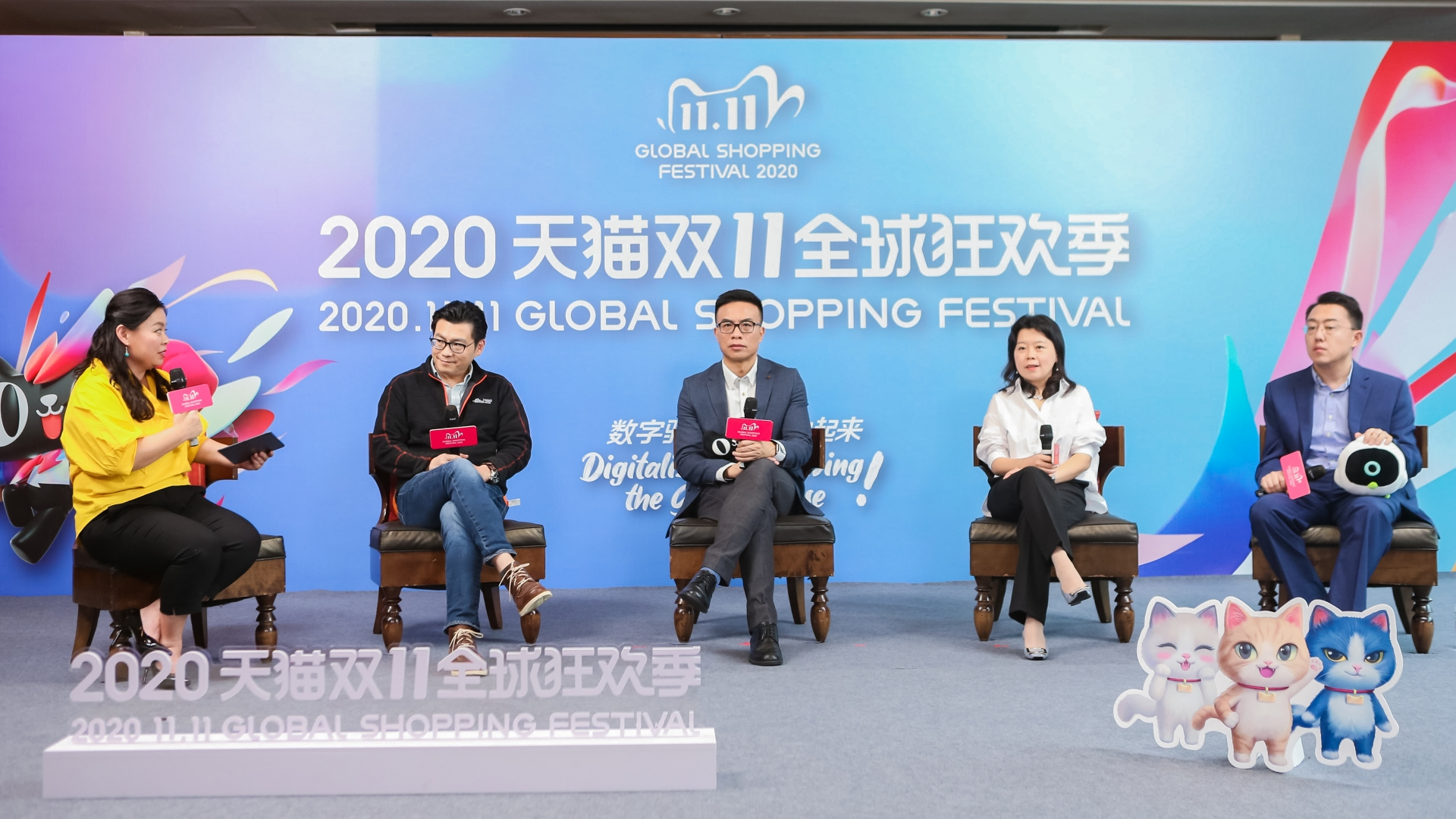 alibaba 1111 global shopping festival is on horizon