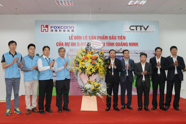 taiwan based maker foxconn starts display manufacturing factory in vietnam