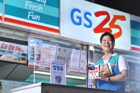 GS Retail picks Ho Chi Minh City as first overseas target