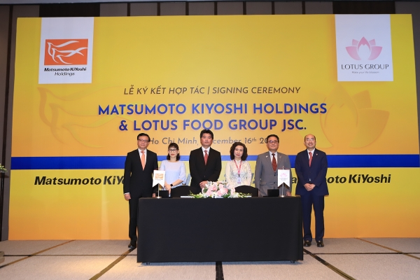 first matsumoto kiyoshi flagship store slated to open in march 2020