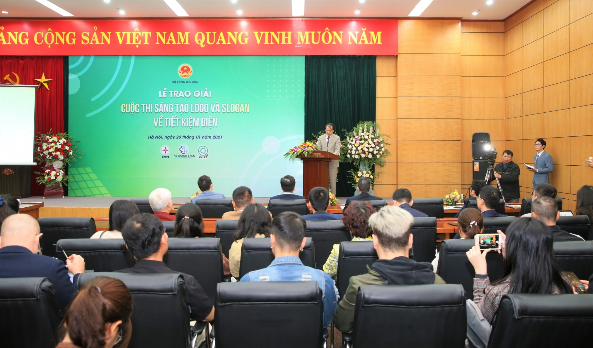 reaching energy efficiency a great challenge in vietnam