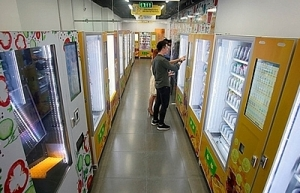 will qr code stores become the new craze in hanoi