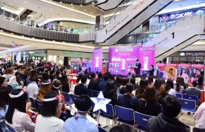 aeon mall brings contest of 20 year history from japan to vietnam