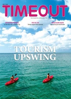 Vietnam Tourism Upswing