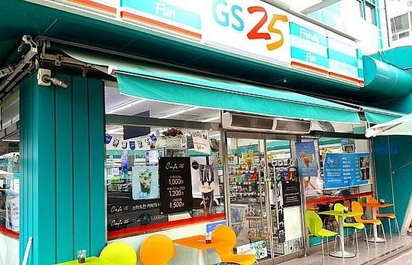 Korean GS25 heating up Vietnam's franchising scene