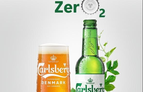 Carlsberg launches new high-tech ZerO2 cap for fresher beer