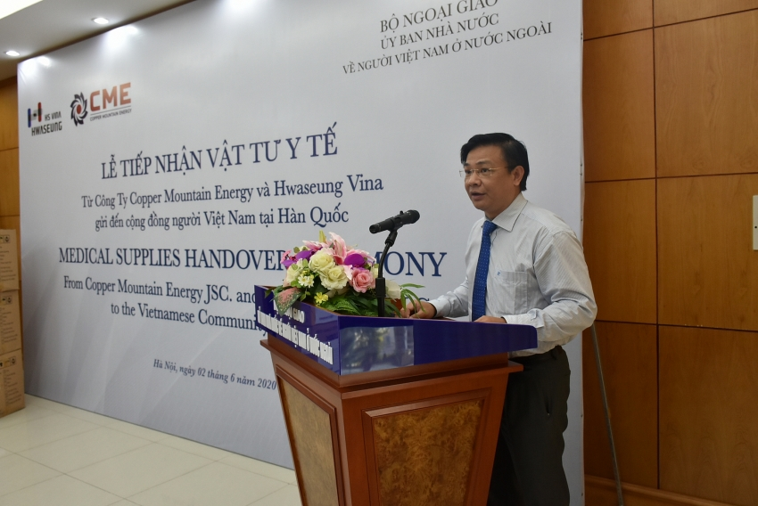 CME appreciates VIR's role in supporting businesses