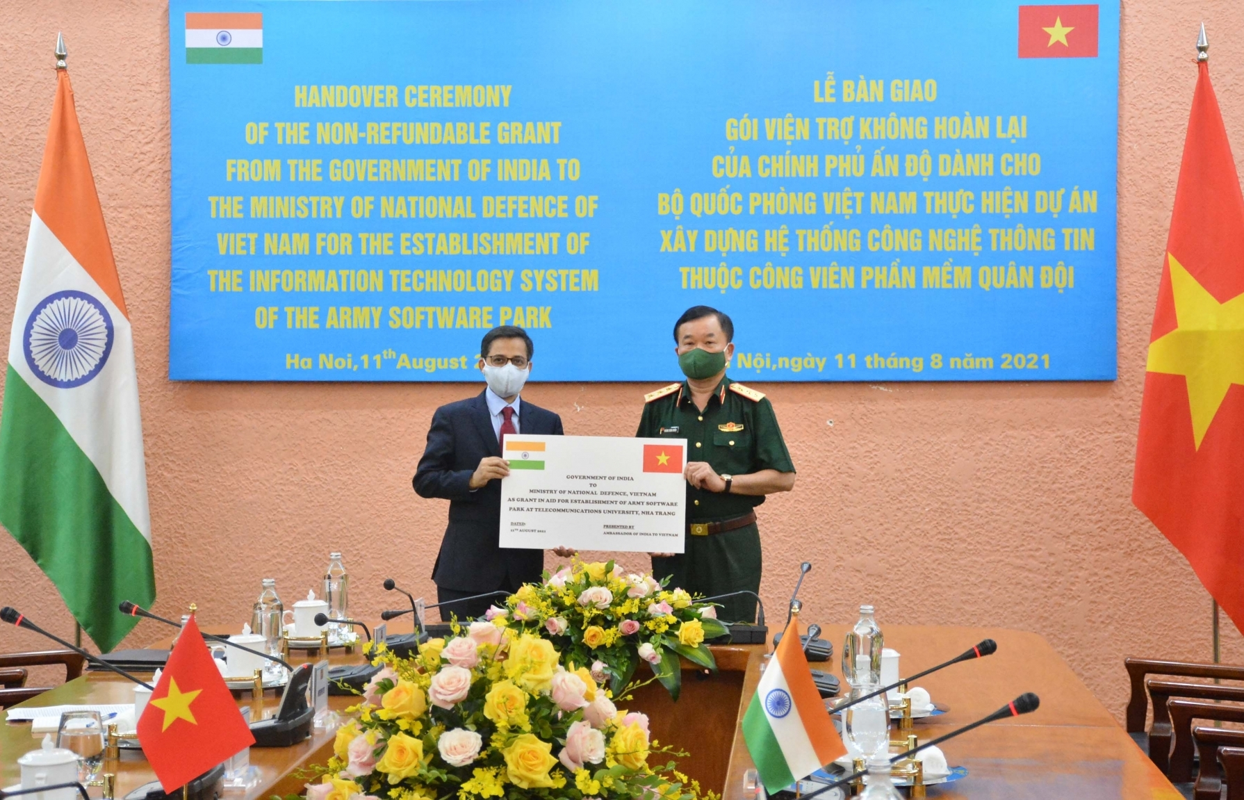Handover ceremony of $1 million for Army Software Park