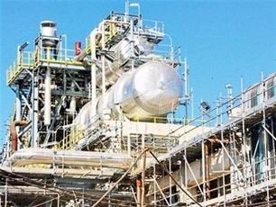 Dung Quat IZ attracts $8 billion investment