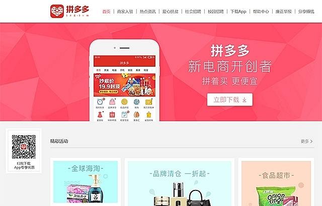 Alibaba rival Pinduoduo seeks to raise US$1.5b