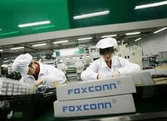 Foxconn dials in cell plant