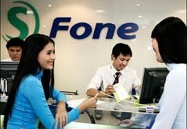 S-Fone talks itself up