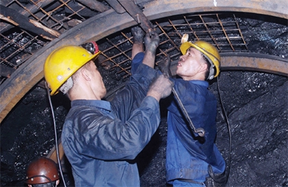 Vinacomin discloses  blueprint for overhaul