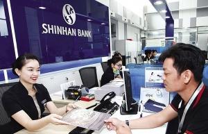 kb kookmin bank opens second vietnam branch in hanoi