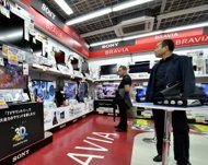 File photo shows Sony products displayed at an electronics store in Tokyo. Sony shares tumbled below 1,000 yen for the first time since 1980 as the Tokyo stock market plunged early Monday following a dismal performance from Wall Street and amid global economic concerns. (AFP Photo/Yoshikazu Tsuno)