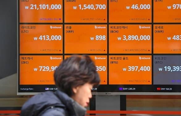 Hackers steal US$30 million from top Seoul bitcoin exchange