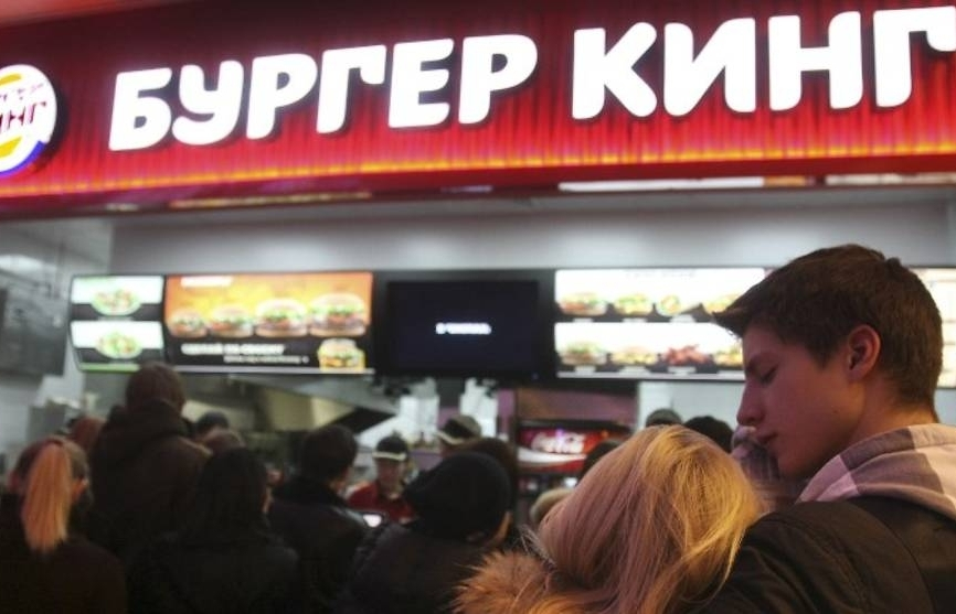 Burger King apologises for World Cup pregnancy offer to Russian women: Report