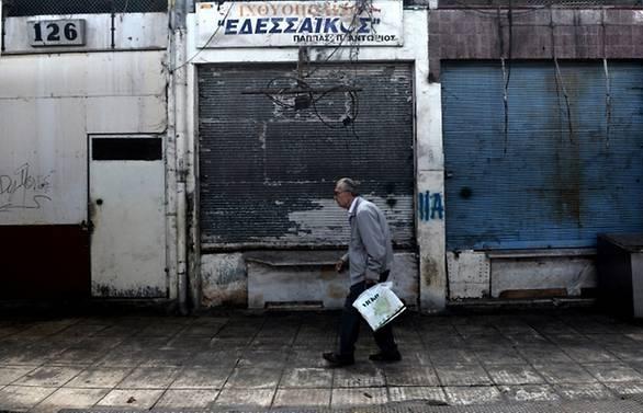 Greece hails 'historic' deal to end debt crisis