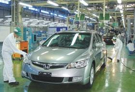 Vinh Phuc's big industrial dreams