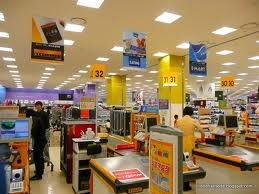 E-Mart to spread its roots