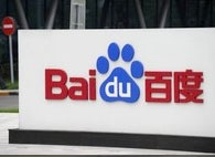 China's Baidu launches online music service
