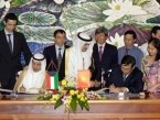 Loan agreement with Kuwait Fund signed