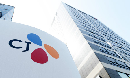 CJ Group seeks investment in Binh Dinh